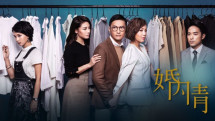 HK Dramas - Watch Online with Eng Sub